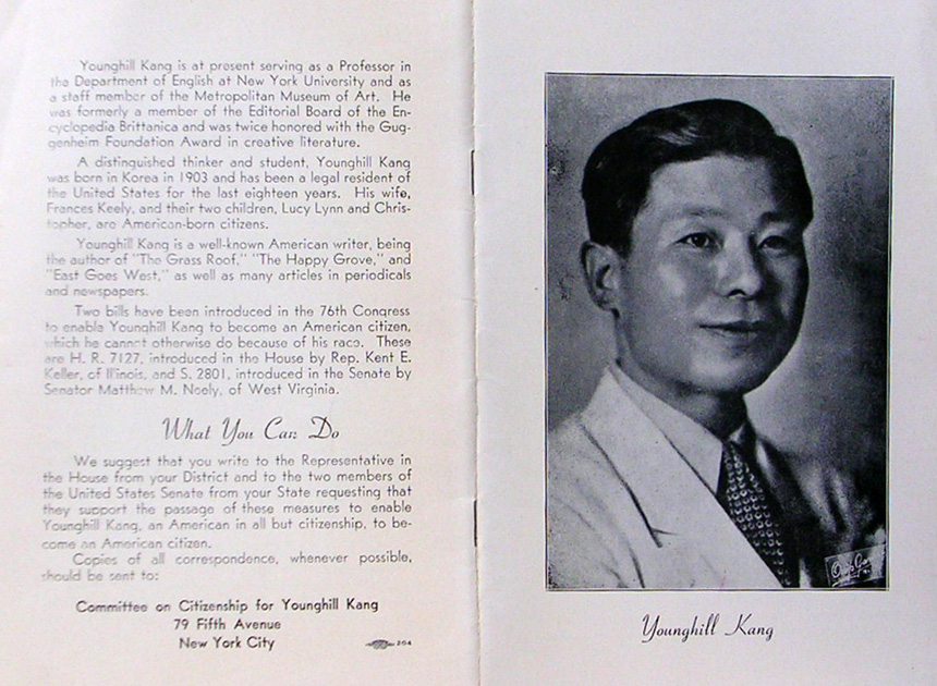 humor in the book east goes west by younghill kang East goes west: the making of an oriental yankee this is a new edition of a classic and long unavailable text by younghill kang, the first.